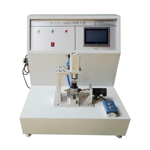 气密性检漏仪可以根据检测原理分类