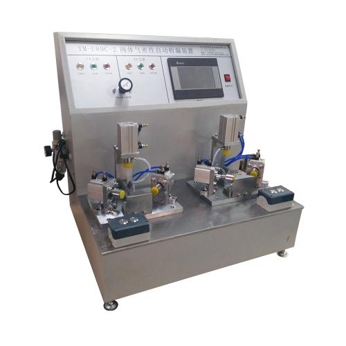 氦气示踪检测法在气密性检测中的使用