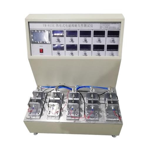 电动冲牙刷PX7防水检测案例解析