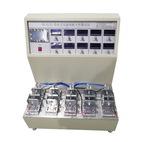 电子产品不同防水等的气密性检测方法