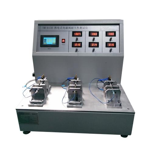电磁阀耐久性能测试仪